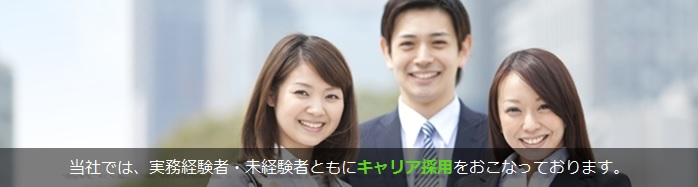 adopt_career