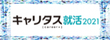 careertasu2021